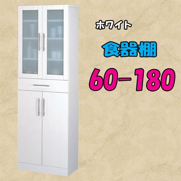 【送料無料】カトレア 60-180 食器棚 キャビネット 飾り棚 02P03Dec16