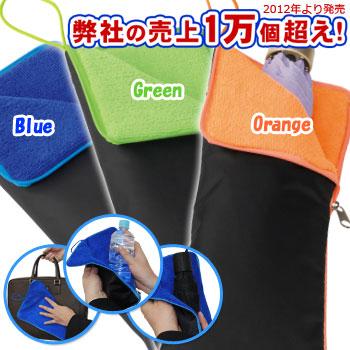 カバンの中が濡れない!折り畳み傘用、吸水性の高いカバーのおすすめを教えて