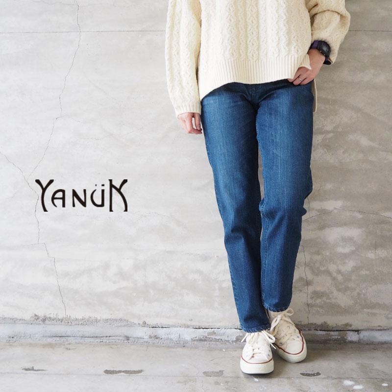 YANUK ヤヌーク デニム パンツ レディース Straight ANNETTE 57193011 ストレート デニムパンツ ロングパンツ ロング ジーンズ ジーパン シンプル カジュアル おしゃれ ベーシック 美脚 日本製