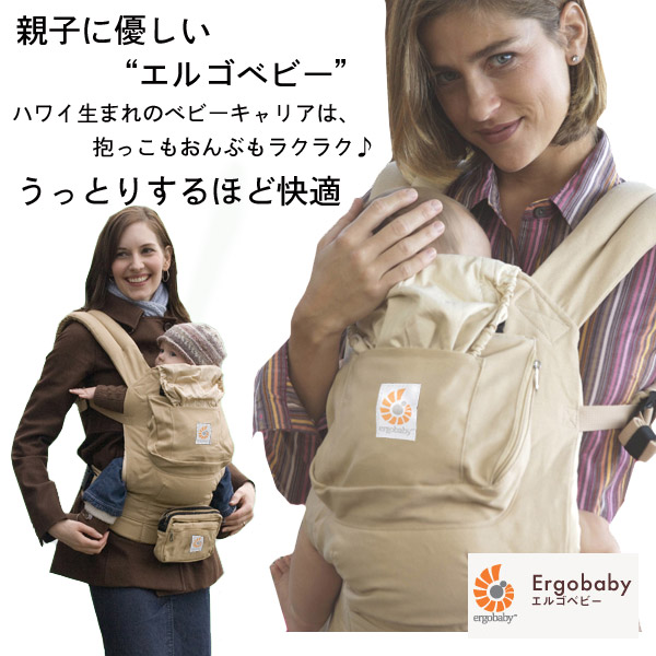 Genuine Ergobaby ERGObaby baby carrier camel 1 color (CREGR00102) DADWAY  Huggy piggyback thong thong hug piggyback popular definetely comfortable  cotton ...