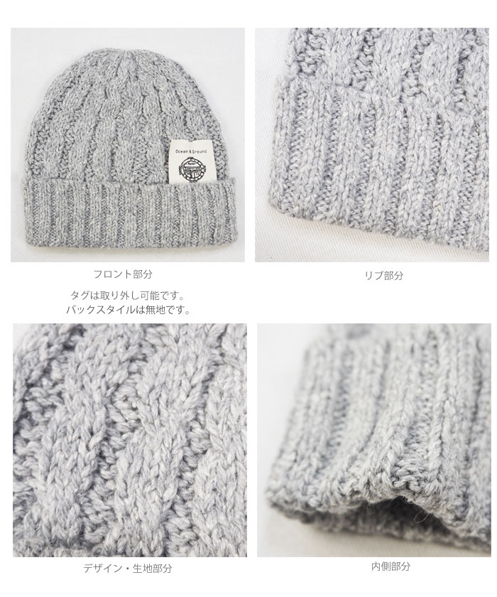 9b3dc2115 OCEAN &GROUND Ocean and ground knit Cap 1523106 Hat kids Hat boys girls  cable knit cable knit kids Hat knit hats winter knit ribbed tag Cap ...