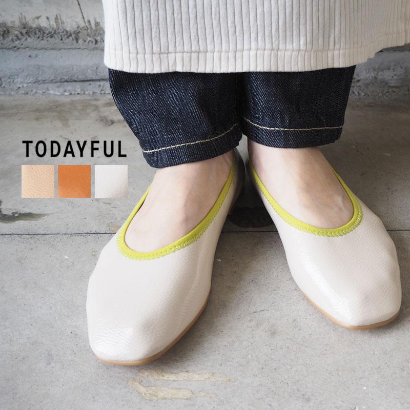 TODAYFUL トゥデイフル シューズ レディース Enamel Flat Shoes エナメル フラットシューズ 12011038 バレエシューズ 靴 シンプル カジュアル きれいめ 上品 ペタンコ おしゃれ 春 無地 バイカラー パイピング レザー 合成皮革 ピンクベージュ コーラル エクリュ