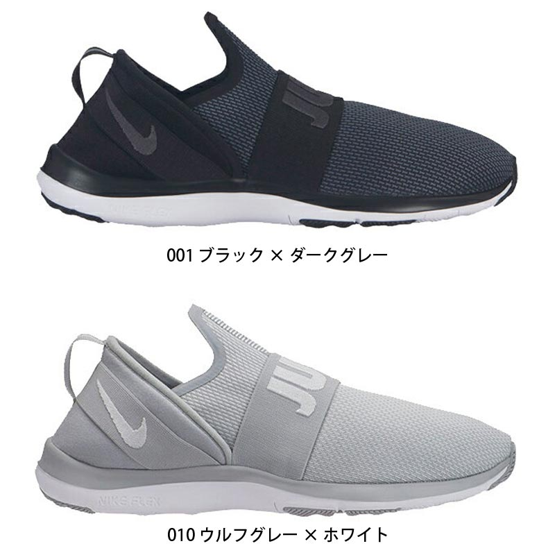 6981c88201a5 NIKE Nike slip-ons flextime motion trainer AJ5905 Lady s sneakers women  shoes shoes running black dark gray wolf gray white WMNS FLEX MOTION TRAINER