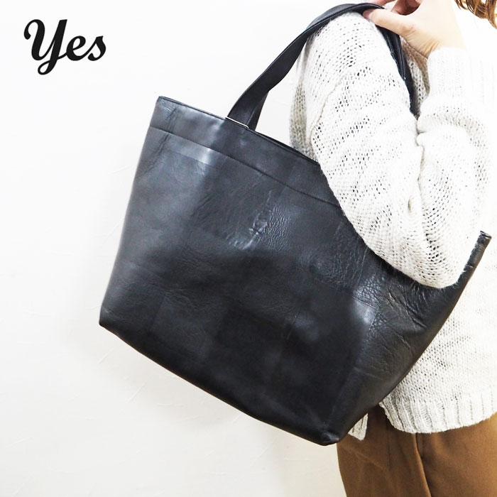 yes スキツギトートバッグ SPT-M トートバッグ トート バッグ 鞄 レディース 革 本革 レザー ブラック 黒 シンプル おしゃれ 大人 ビジネス ブランド