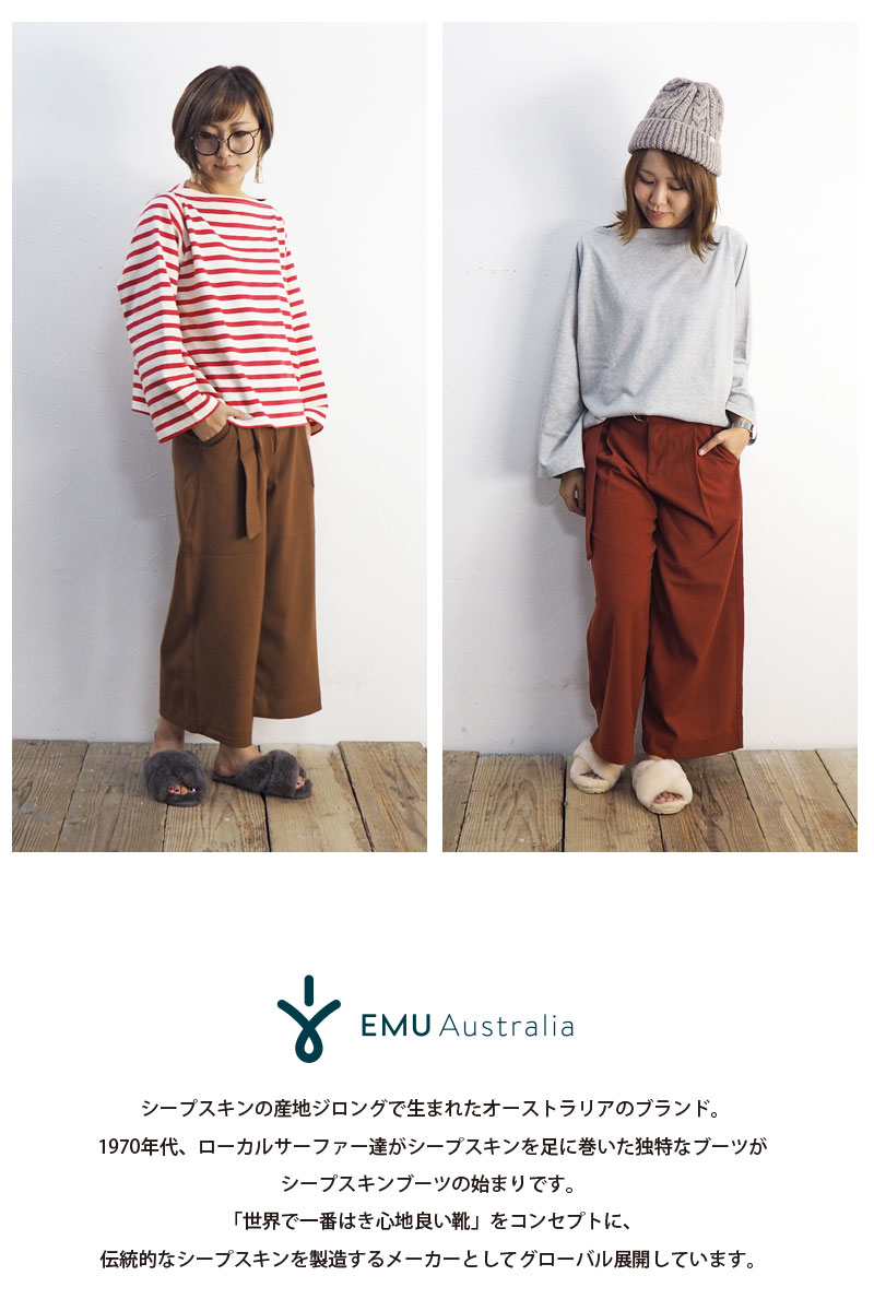 EMU Australia emu Australia MAYBERRY 2colors (W11573) AW17Z NO IMAGE