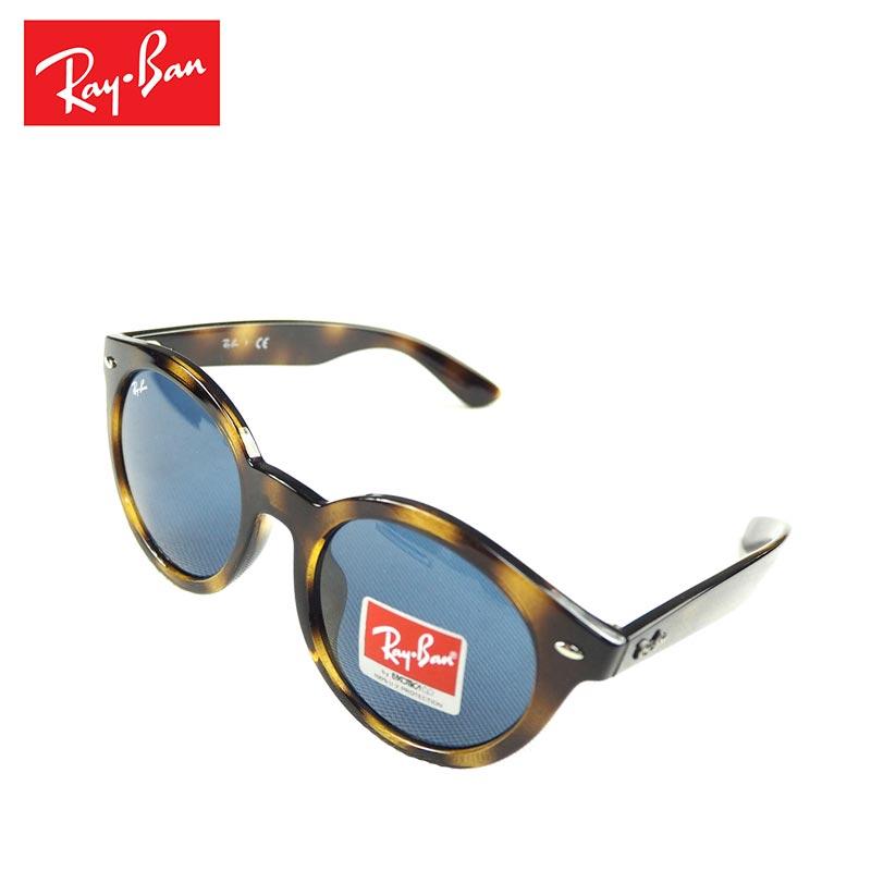 Ray-Ban レイバン サングラス RB4261Dレディース ボストンサングラス 55サイズ オーバーサイズ UVカット ラウンド おしゃれ かっこいい イタリア製 アジアエリア限定 丸メガネ メガネ 眼鏡 アイウェア メンズ