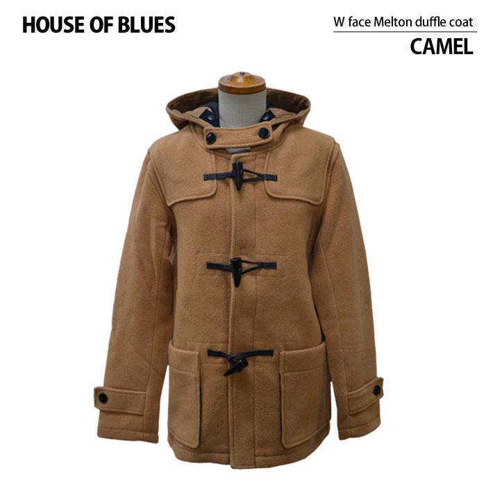 House of Blues ハウスオブブルース Wフェイスメルトンダッフルコート 4colors (423032) AW14MTO レディース Wフェイス メルトン ダッフル コート カジュアル シンプル 羽織物 アウター フード付き ポケット M L XL ゆったりめ 大きめ 綿100% 牛革