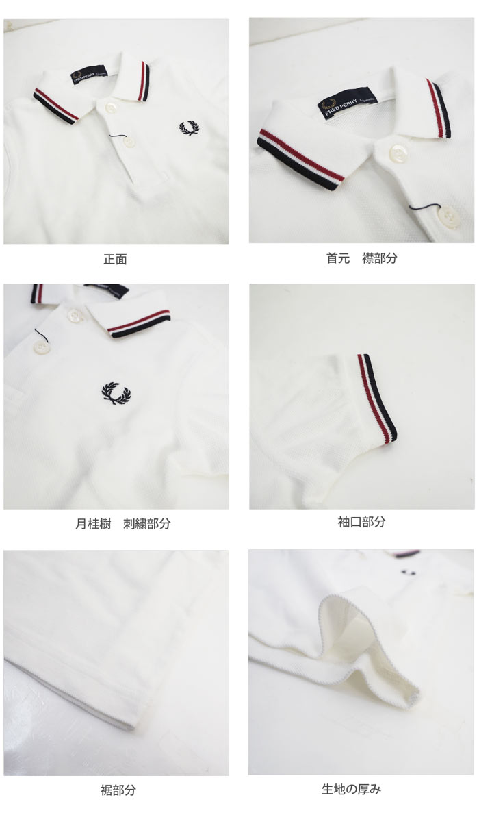 a2120deb united-parks: FRED PERRY Fred Perry MY First Fred Perry Shirt SY1225 ...