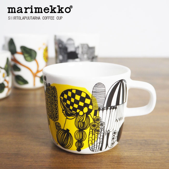 genuine Marimekko Marimekko shiltrapaatarha coffee cup SIIRTOLAPUUTARHA 63293 mug mug Cup Cup Nordic Nordic gadgets Nordic pattern popular Finland brand ... & united-parks | Rakuten Global Market: genuine Marimekko Marimekko ...