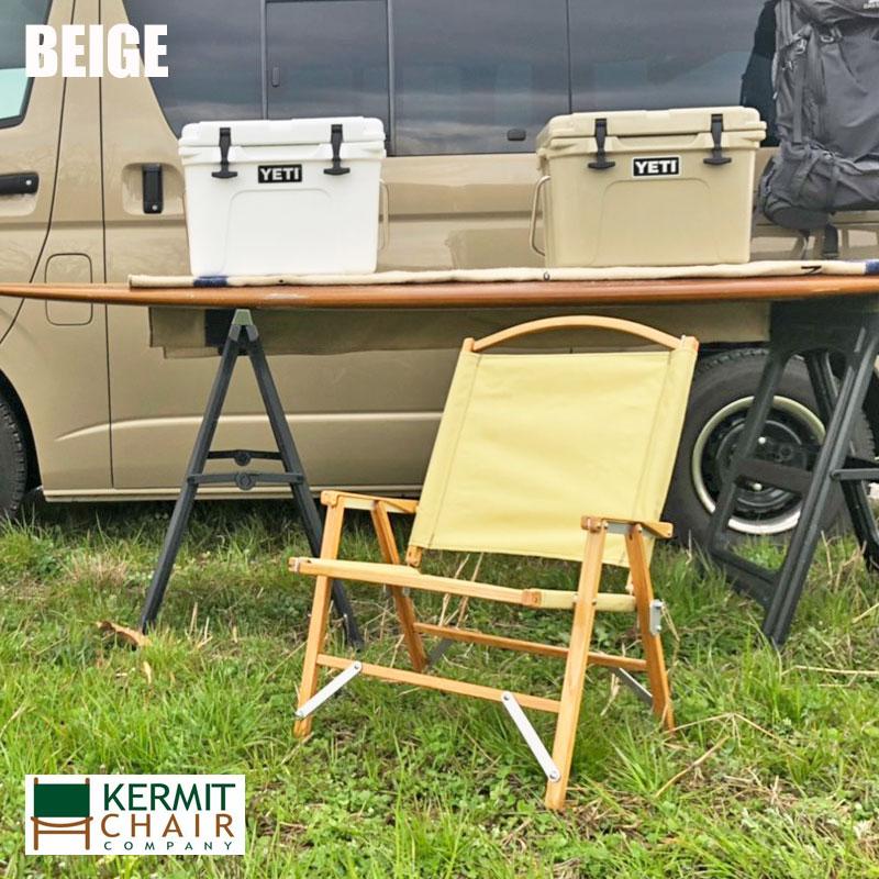 KERMIT CHAIR カーミットチェア 携帯用 アウトドア チェア 折りたたみ椅子 イス ロースタイル おしゃれ ガーデンチェア 折り畳み チェア いす アウトドア コンパクト 木製 軽量 インテリア 黒 ブラック 海水浴 BBQ 背もたれ KC-KCC5