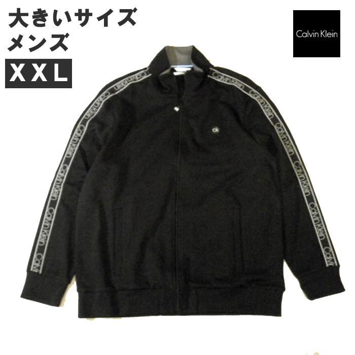 カルバンクライン トラックジャケット ジャージー 袖ロゴ calvin klein ブラック 大きいサイズ メンズ XXLサイズ レディース兼用ビッグシルエット 送料無料