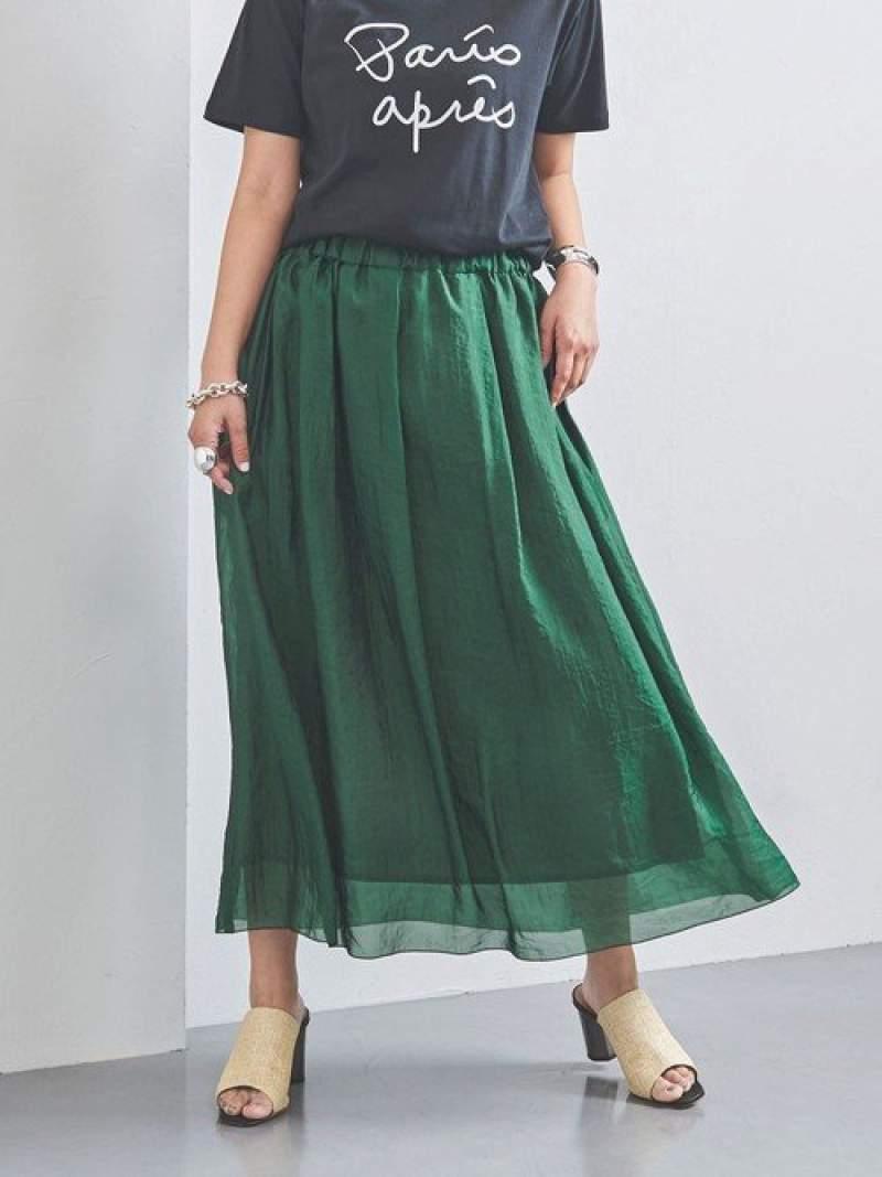 [Rakuten Fashion]<SACRA(サクラ)>ギャザーロングスカート UNITED ARROWS ユナイテッドアローズ スカート ロングスカート ブラウン【送料無料】