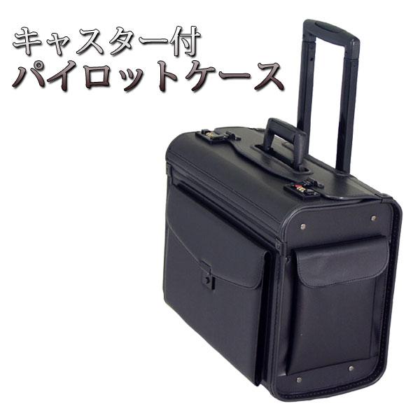 ビジネス フライトケース パイロットケース キャリーバー メンズ ビジネスバック クラッチバッグ 黒 zh20029【送料無料】