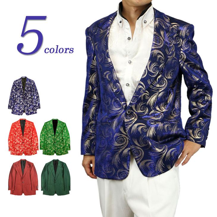 【LL】【サイズ限定】ステージ衣装 メンズ 男性 ステージジャケット (カラオケ イベント コンサート 発表会 光沢)114841【送料無料】