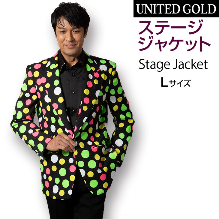 【L】【LL】【サイズ限定】ステージ衣装 メンズ 男性 ステージジャケット (カラオケ イベント コンサート 発表会 花柄 ドット)114841【送料無料】【バーゲン】