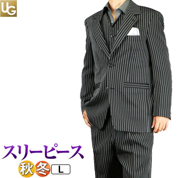 【M】【L】【サイズ限定】スーツ スリーピース ベスト付き パーティースーツ ビジネス メンズ ドレススーツ ゆったりシルエット ツータック ストライプ柄 結婚式  114851【送料無料】