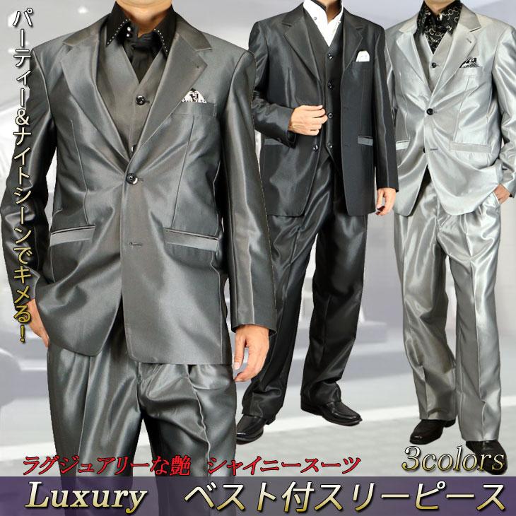 【4L】【サイズ限定】スーツ スリーピース メンズ 光沢 スリーピーススーツ ベスト付き パーティースーツ シャイニー素材 メンズ ドレススーツ ゆったりツータック 結婚式  114853【送料無料】