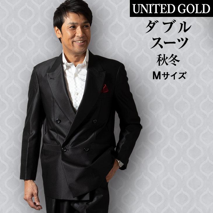 【M】【サイズ限定】スーツ メンズ 光沢 ダブルスーツ シャイニー素材 パーティスーツ ドレススーツ ゆったり ツータック 結婚式  114872【送料無料】