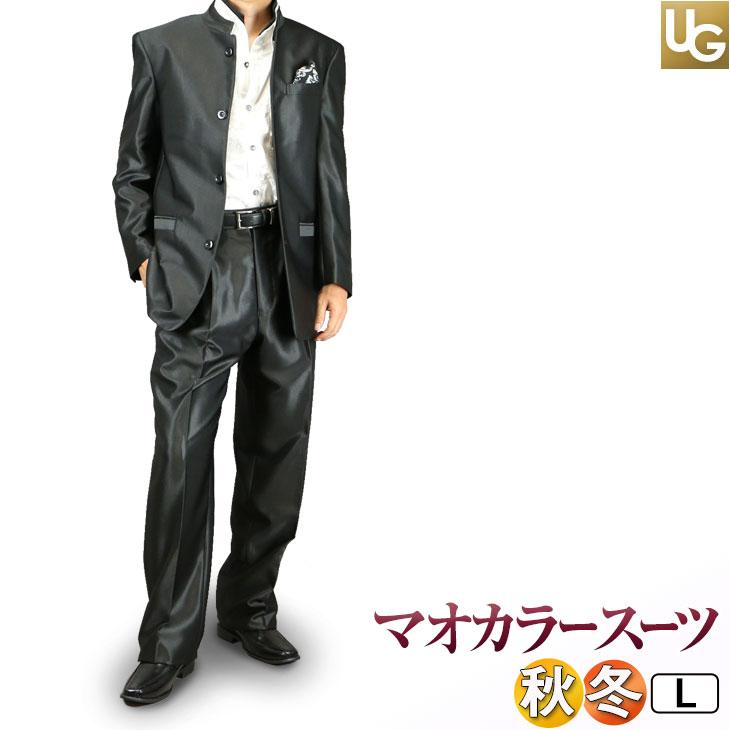 【M】【L】【サイズ限定】スーツ マオカラー メンズ 光沢 パーティ ドレススーツ ゆったり ツータック 結婚式 シャイニー素材 指揮者 114883【送料無料】
