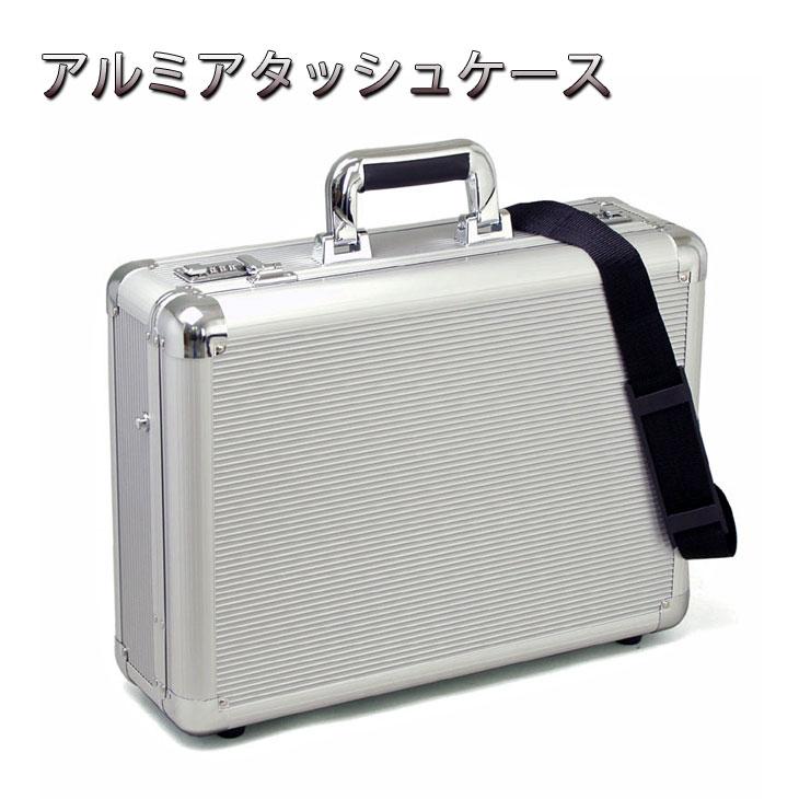 バッグ メンズ アルミアタッシュケース ハードアタッシュケース A3ファイル対応 zh211-96【送料無料】