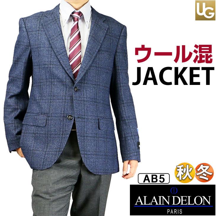 【AB4】【AB5】ジャケット メンズ 秋冬 アランドロン alain delon ブランドジャケット ネイビー カシミヤウール 215357【あす楽対応】【バーゲン】