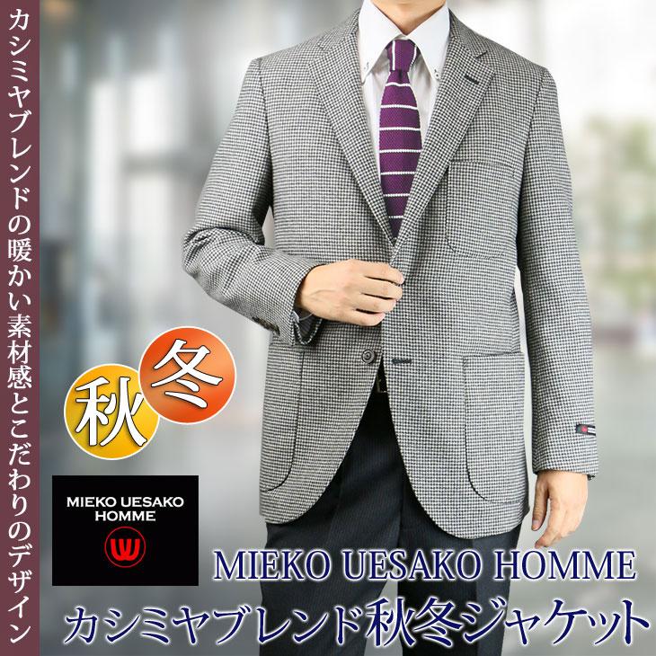 【A7】【サイズ限定】ジャケット メンズ MIEKO UESAKO ミエコウエサコ カシミヤブレンド ウール 秋冬 グレー 千鳥格子 ブランド 216357【送料無料】