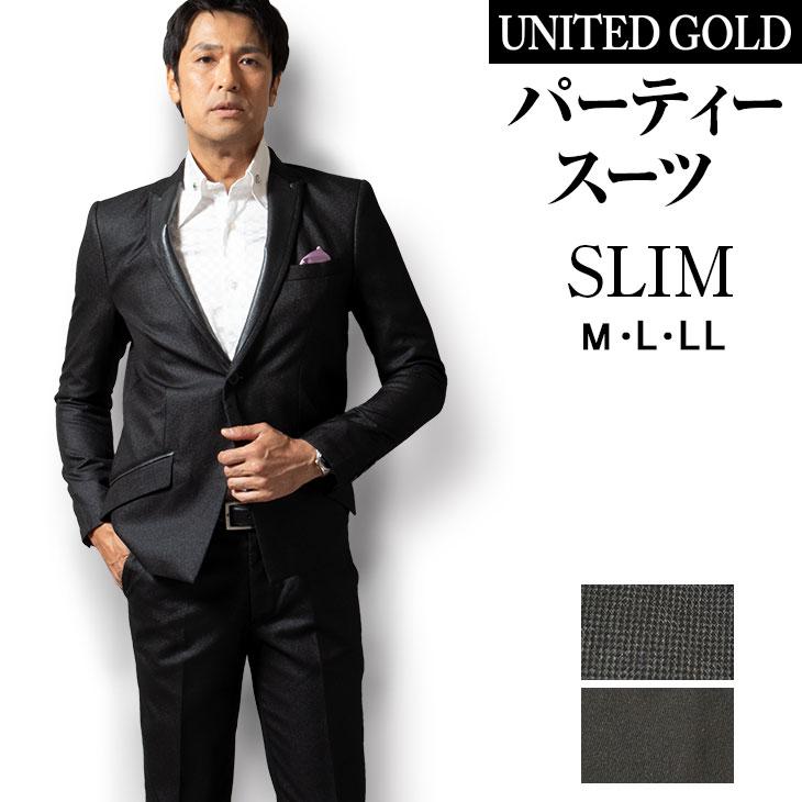 【送料無料】スーツ メンズ パーティースーツ スリムスーツ 黒 セットアップスーツ モデル/成人式/結婚式/二次会(ノータック ローライズ 1つボタン)54501