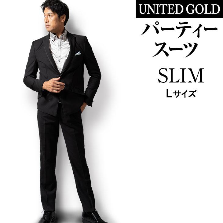 スーツ メンズ パーティースーツ スリムスーツ 白 黒 セットアップスーツ モデル/成人式/結婚式/二次会(ノータック ローライズ 1つボタン)54502【送料無料】