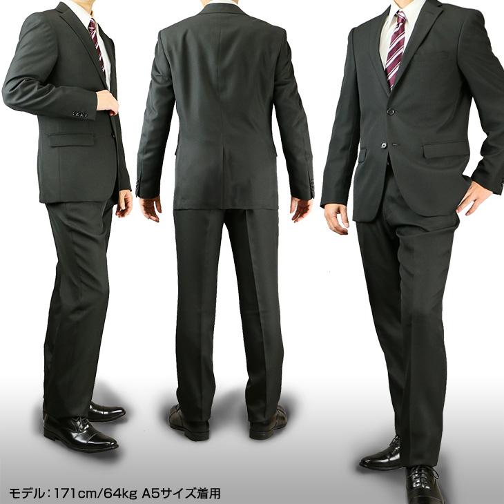 スーツ メンズ スリムスーツ ビジネス リクルート ブラックスーツ 黒無地 オールシーズン 65003【バーゲン】