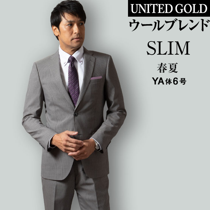 【YA6】【サイズ限定】スーツ メンズ ビジネススーツ 春夏 スタイリッシュスリム グレー ストライプ 69003/69004【送料無料】