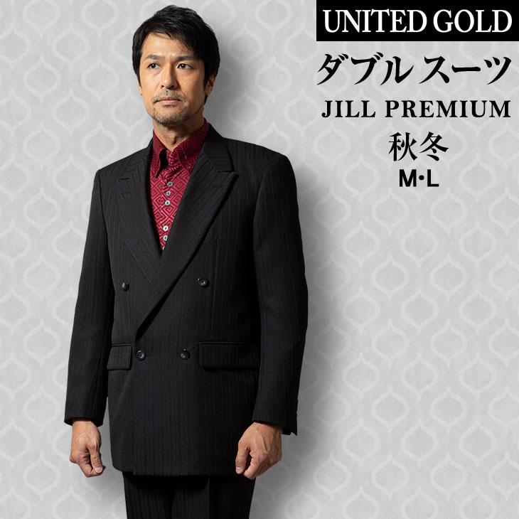 ダブルスーツ メンズ パーティースーツ ホスト 日本製 JILL PREMIUM 秋冬春オールシーズ 116171【送料無料】【バーゲン】
