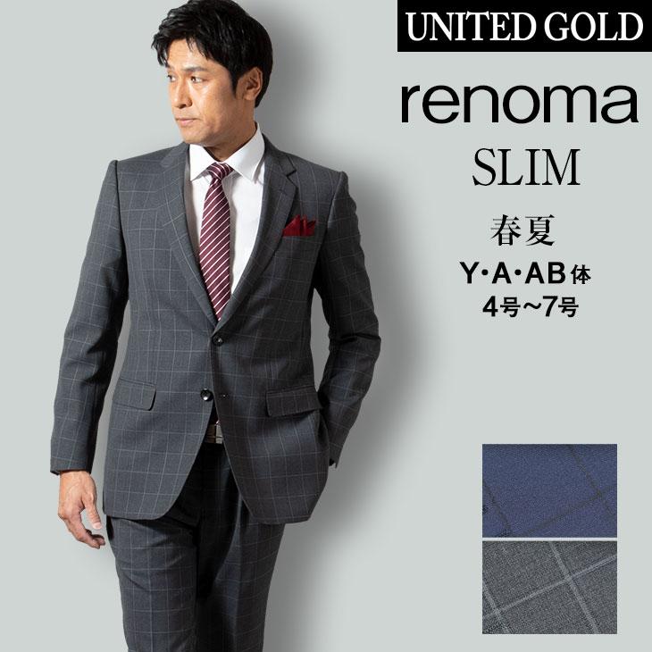 renoma レノマ メンズスーツ スタイリッシュスリム 春夏 スリムスーツ ビジネススーツ ブランドスーツ 73020/73021【送料無料】