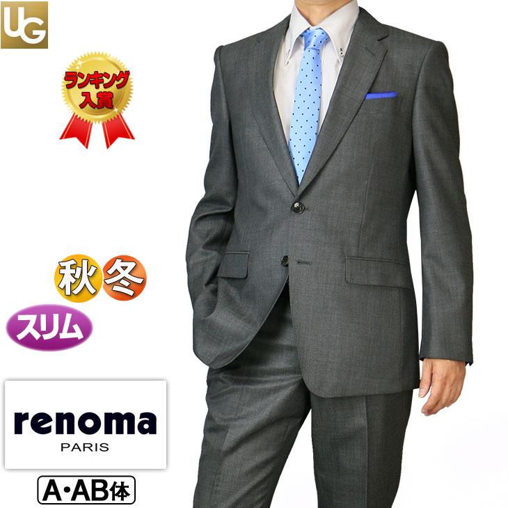 【サイズ限定】renoma レノマ メンズスーツ スタイリッシュスリム 秋冬 スリムスーツ ビジネススーツ ブランドスーツ 73518 73519 73520【送料無料】【バーゲン】