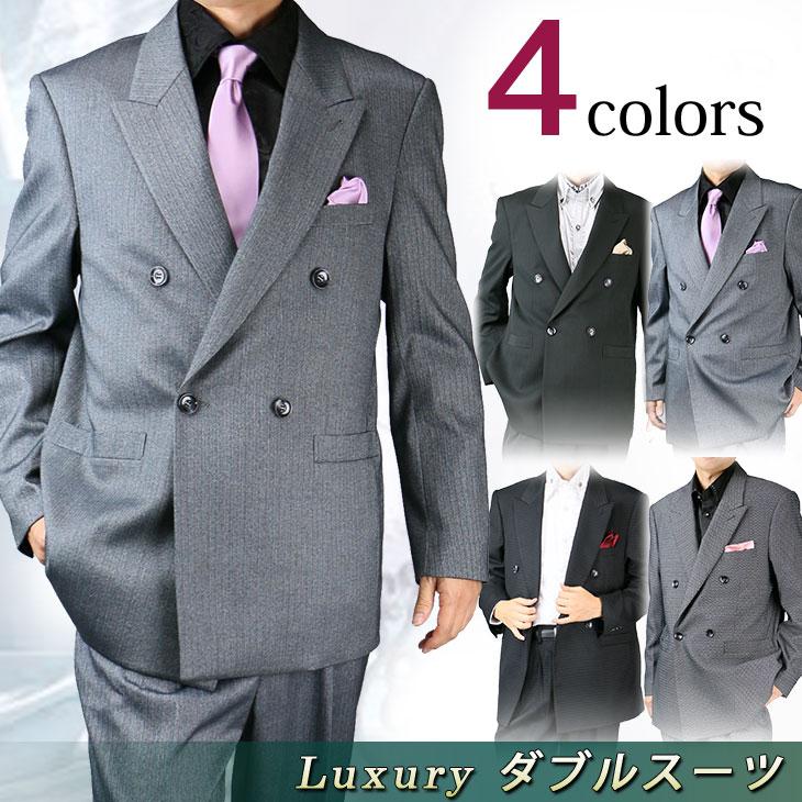 【M】【サイズ限定】ダブルスーツ メンズ パーティースーツ ドレススーツ ゆったりシルエット ツータック ステージ衣装 結婚式 116871-1.2.4.5【送料無料】