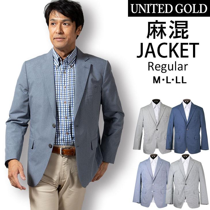 【父の日】70代男性に似合う!おしゃれなサマージャケットはどれですか?