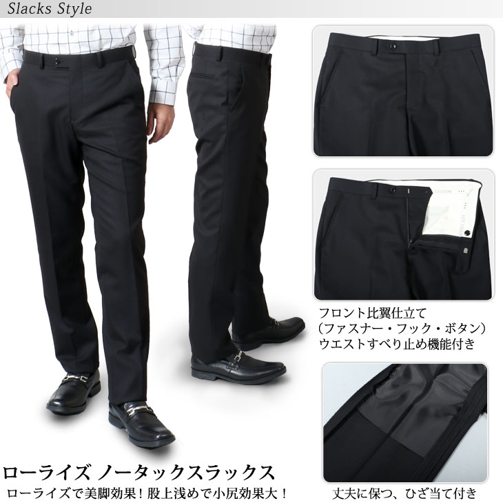 51f1a3601a3a6 FICCE サイズ BY DON KONISHI フィッチェ ficce マオカラー メンズスーツ ...