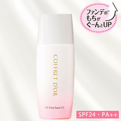 Coffret d'Or COFFRET d'Or [◆ フルキープ-based UV SPF24 ・ PA ++