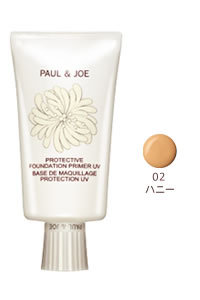 Paul & Joe ( PAUL JOE BEAUTE ) protective ファンデーションプライマー UV (30 g) SPF40/PA++ # 01 honey
