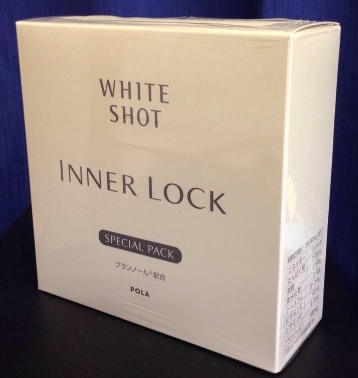 POLA  white shot inner lock SX (refills) 240 grain