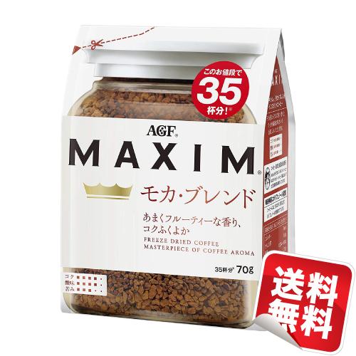 AGF MAXIM(マキシム)インスタントコーヒーモカ・ブレンド 袋 70g 24袋セット