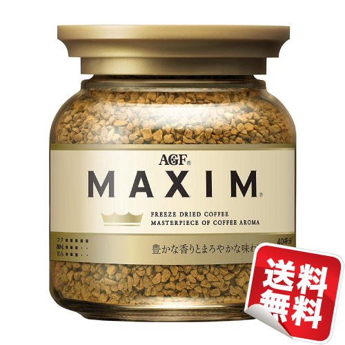 AGM MAXIM(マキシム)インスタントコーヒー80g 瓶 24個セット【送料無料】