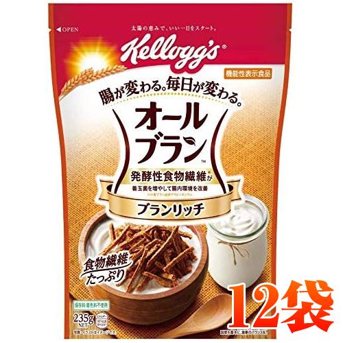 腸が変わる 毎日が変わる ケロッグ オールブラン 迅速な対応で商品をお届け致します 12袋入 新品未使用 ブランリッチ 235g