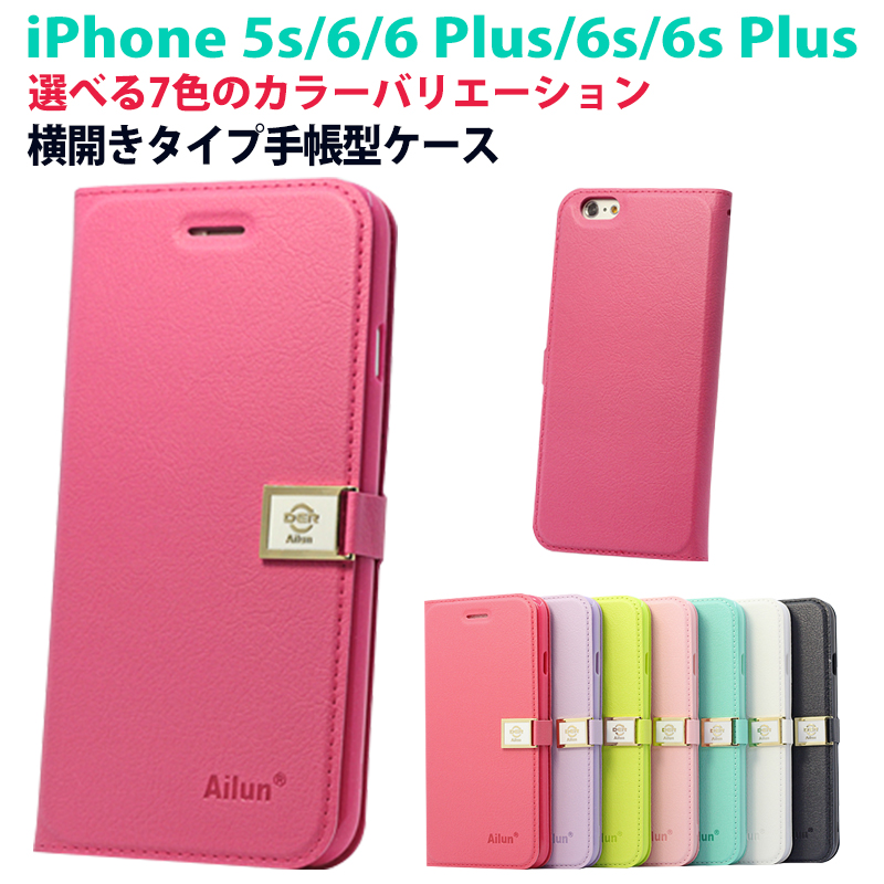 90db9b6f36 iPhone6SケースiPhone6ケースiPhone6/6splusケースiPhone5s/SEケースアイフォン6アイフォン6