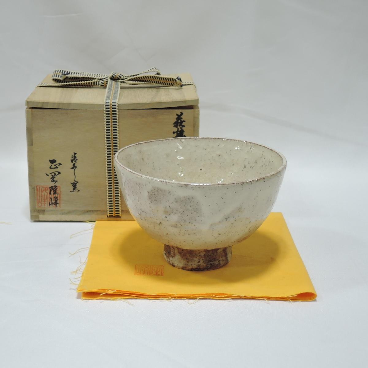 【中古】正岡隆峰作 萩焼 茶碗 茶道具【美品】