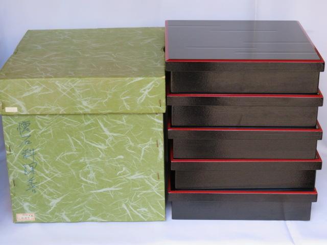 (八月の特売品)松花堂 木製真塗千筋四方弁当五客揃USED〈送料込〉【中古】