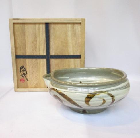 【九月特売品】讃岐 槇啓州作 片口菓子器 菓子鉢 茶道具(USED)
