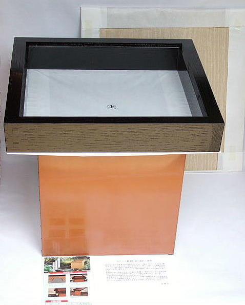 (炉を切る方に)銅製ステンレス底 炉壇上と掻合塗 炉縁セット