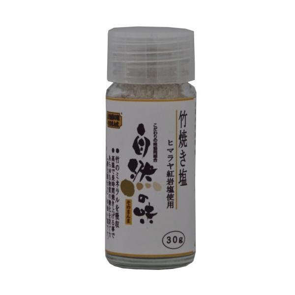 売店 ヒマラヤ紅岩塩を竹で焼き上げて作りました 人気 おすすめ 自然の味そのまんま 30g 竹焼き塩