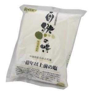人間による汚染が全くない一億年以上前の塩 自然の味そのまんま 送料無料新品 中国 値引き 内モンゴル産 1kg 一億年以上前の塩