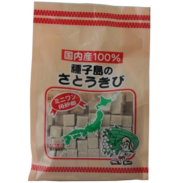 国内産100% 種子島のさとうきび 自然の味そのまんま 種子島の角砂糖(粗製糖)[300g]